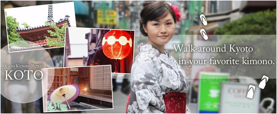 For kimono rental while Kyoto sightseeing, Come to Kyoto Rental Kimono Koto from Shijou Karasuma.